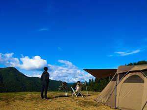 天気 おお や 若杉 場 高原 キャンプ