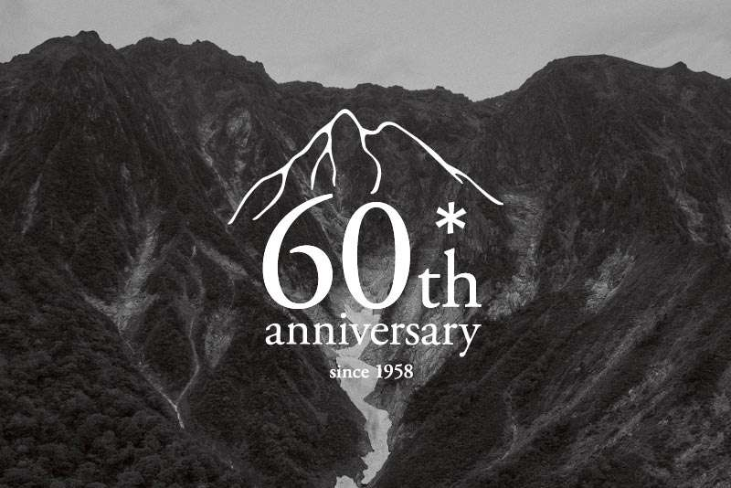 60th Anniversary Products予約受付中。