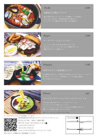 2018春黒板メニュー裏.jpg