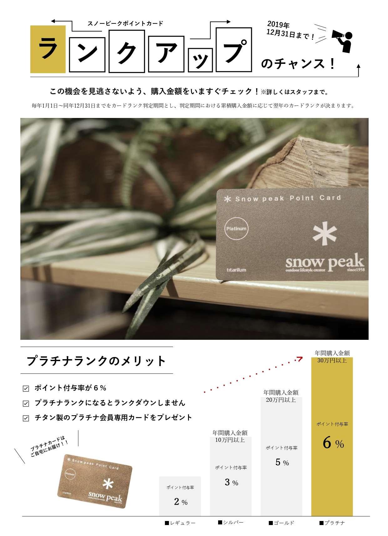 らんくあっぷ_page-0001.jpg