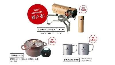 info_202001_hatsuuri_04.jpg