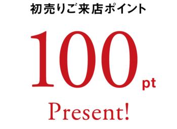100pt-thumb-350xauto-16394.png