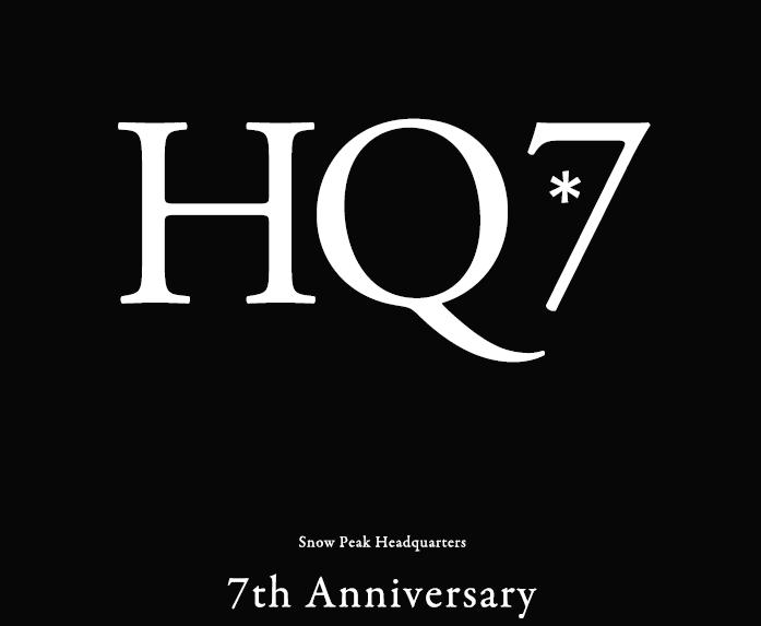 ** HQ 7th Anniversary **