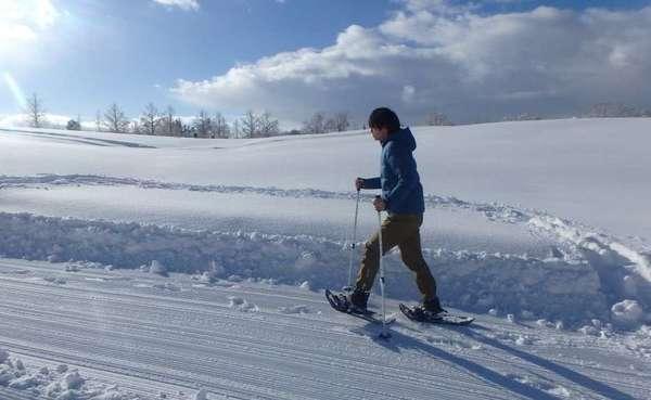 snow trekking_01.jpg