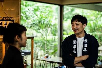 ph_iwate_24.jpg