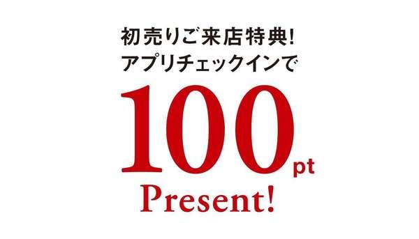 100PT.jpg