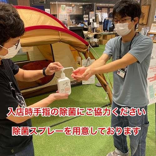 手指の消毒2.jpg