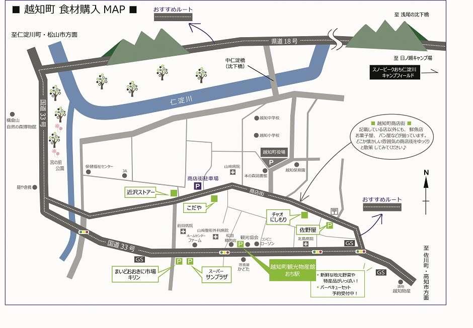 食材購入MAP最終 - コピー.jpg