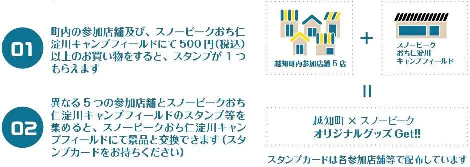 SNS用② - コピー.jpg