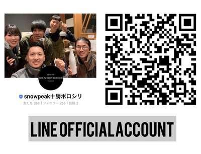 LINE 写真.jpg
