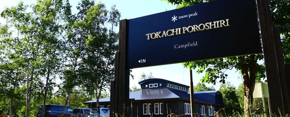 Snow Peak Tokachi Poroshiri Campfield