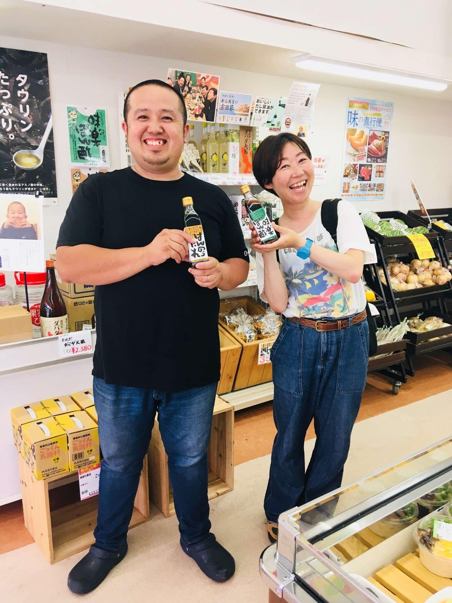 みやむらさん&竹内.jpg